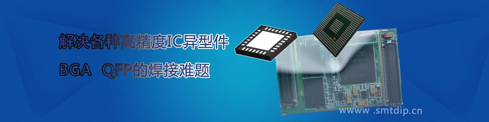 深圳SMT贴片厂是一家专业的坪山贴片加工