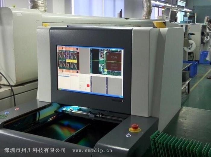 深圳州川科技分享SMT贴片加工行业的革新
